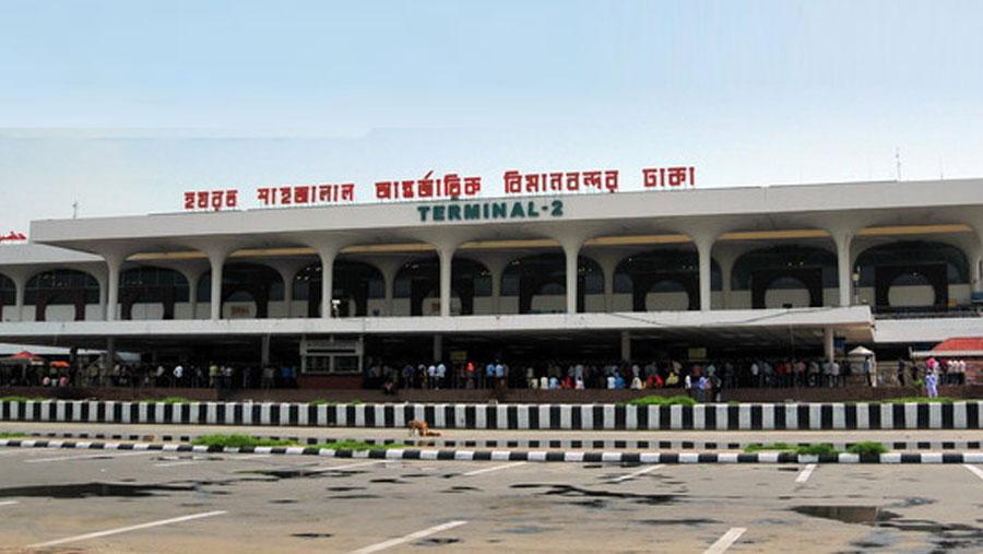 Flight operation to remain suspended till May 16