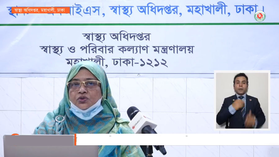 Bangladesh reports 14 more Covid-19 deaths, 1041 fresh cases