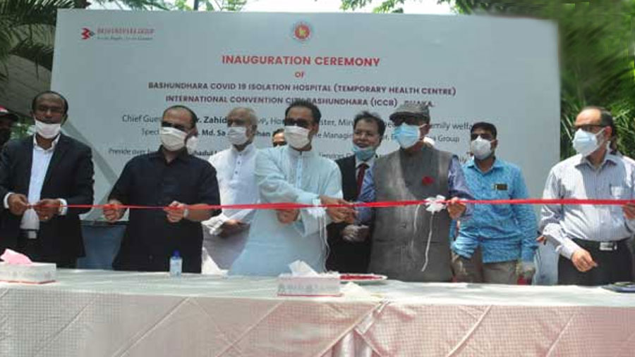 World's second largest Covid-19 hospital opens in Bangladesh