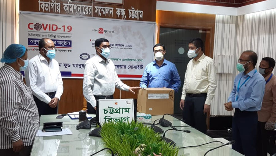 PRAN-RFL donates protective equipment to police and health workers in Ctg