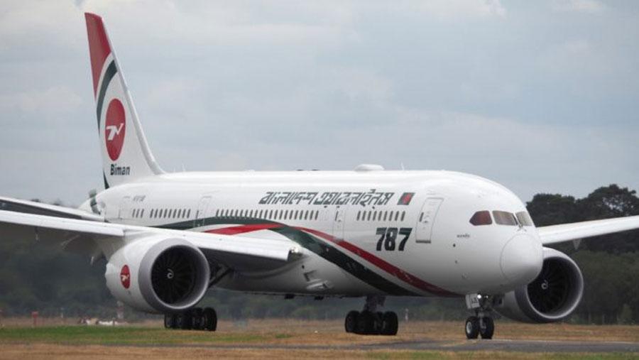 Biman suspends scheduled Dubai flights