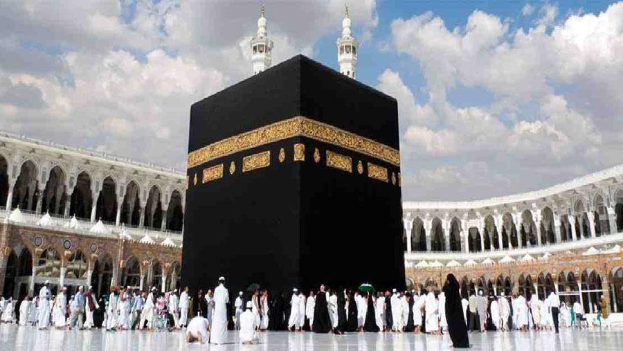Muslims begin Hajj pilgrimage