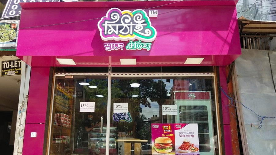 Mithai opens outlet in Uttara