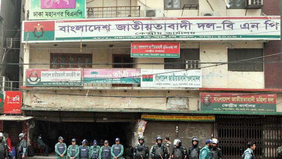 BNP picks Salahuddin, Rezaul for Dhaka-5, Naogaon-6 by-polls