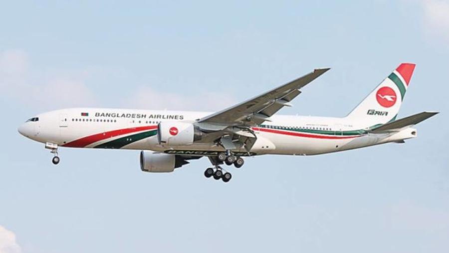 Biman resumes Sylhet-London flight Sunday