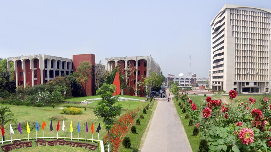 NU publishes Degree Old Syllabus results