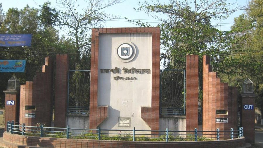 Rajshahi University adds online system to admission process
