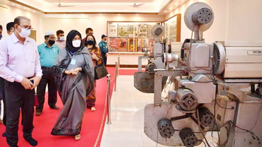 Film Museum launched in city