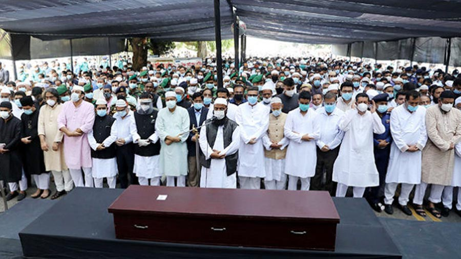 Sheikh Razia laid to eternal rest at Banani