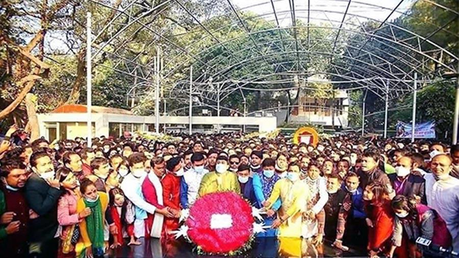 Chhatra League celebrates 73rd founding anniversary