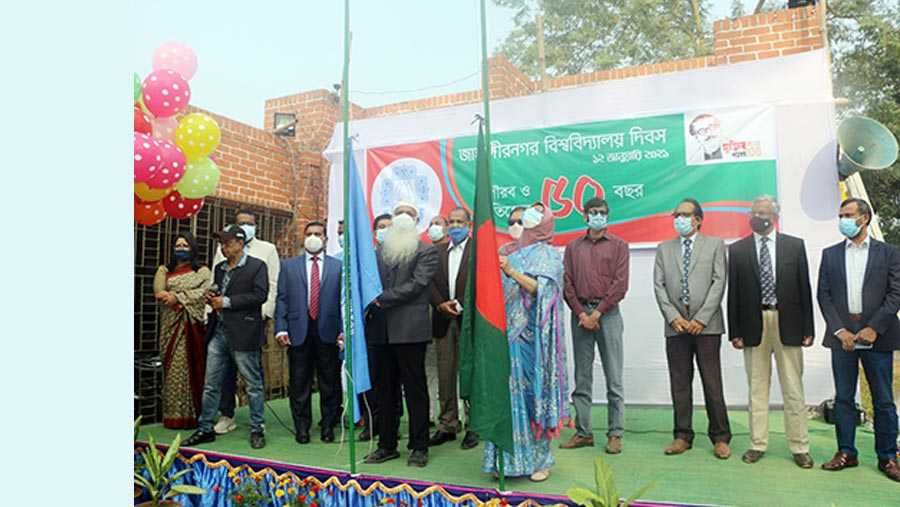 Jahangirnagar University celebrates golden jubilee