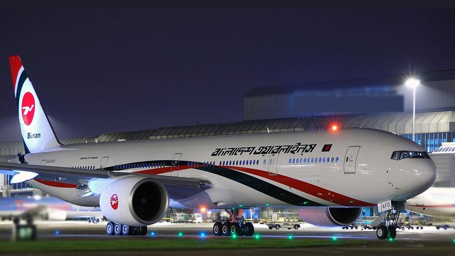 Biman to resume flights on Dhaka-Kathmandu from Feb 18