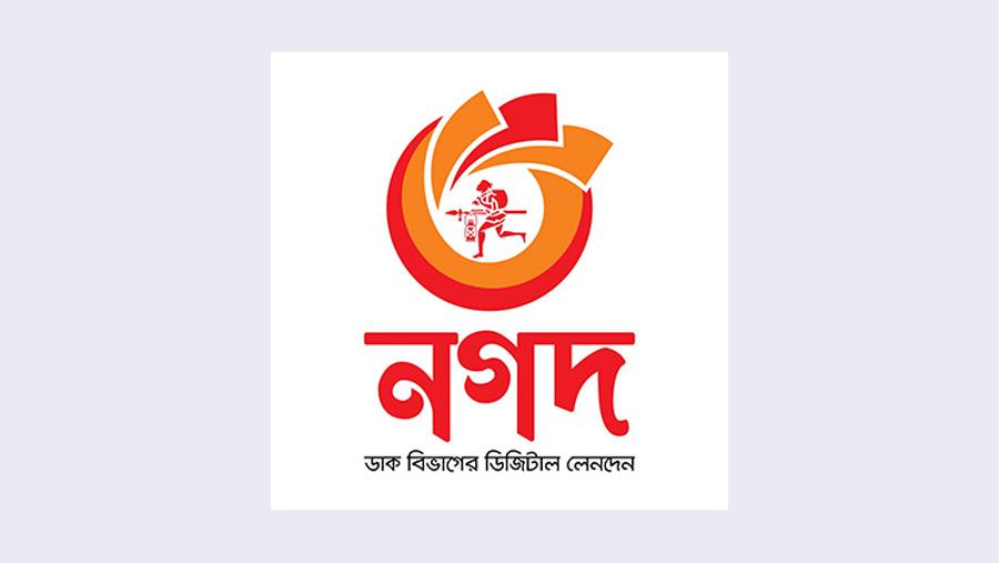 Nagad to create 10 women entrepreneurs in each upazila