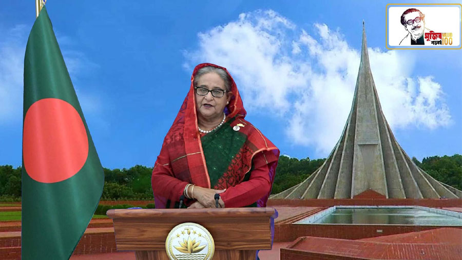 Bangladesh must take fresh vow to heighten nation's stature further: PM
