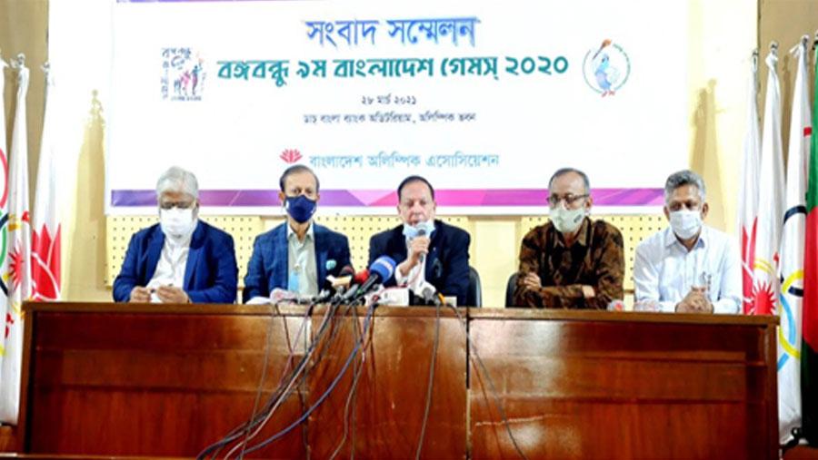 Bangabandhu 9th Bangladesh Games to begin Apr 1