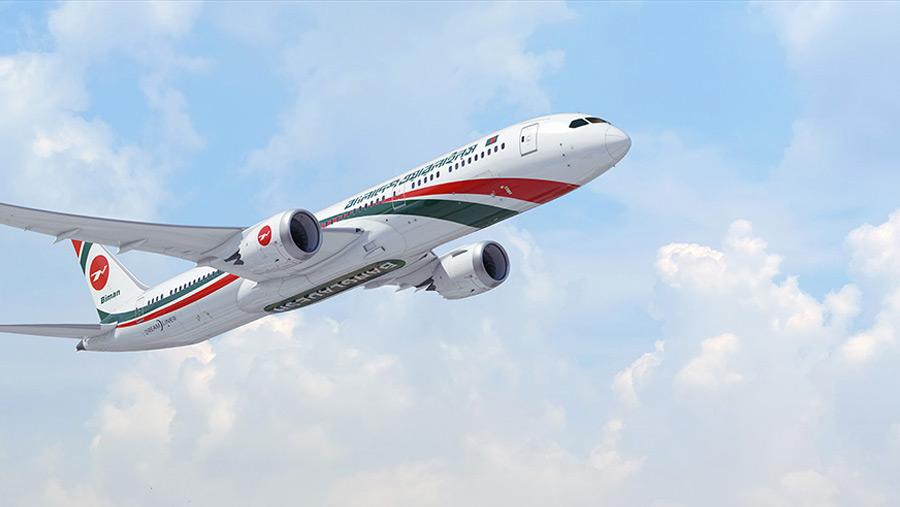 Int'l commercial flight operation resumes