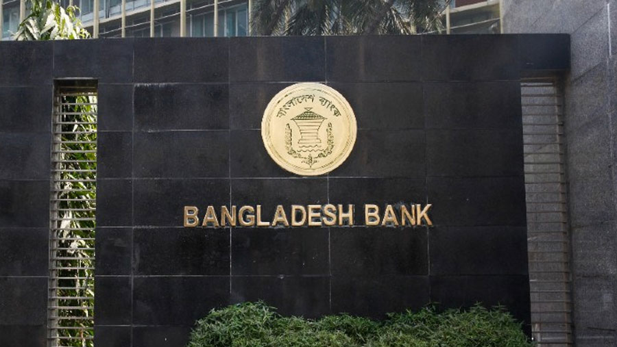Cabinet clears draft of Bank-Company (Amendment) Act 2021