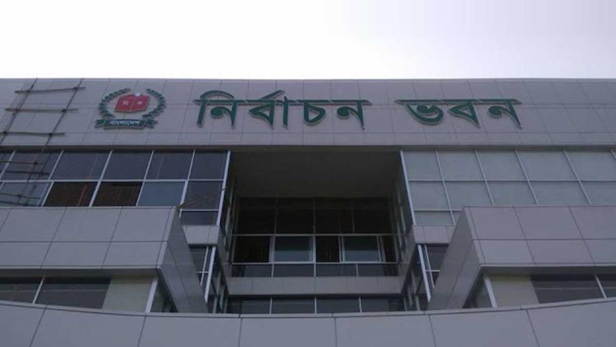 By-polls to Dhaka-14, Sylhet-3, Cumilla-5 on Jul 14
