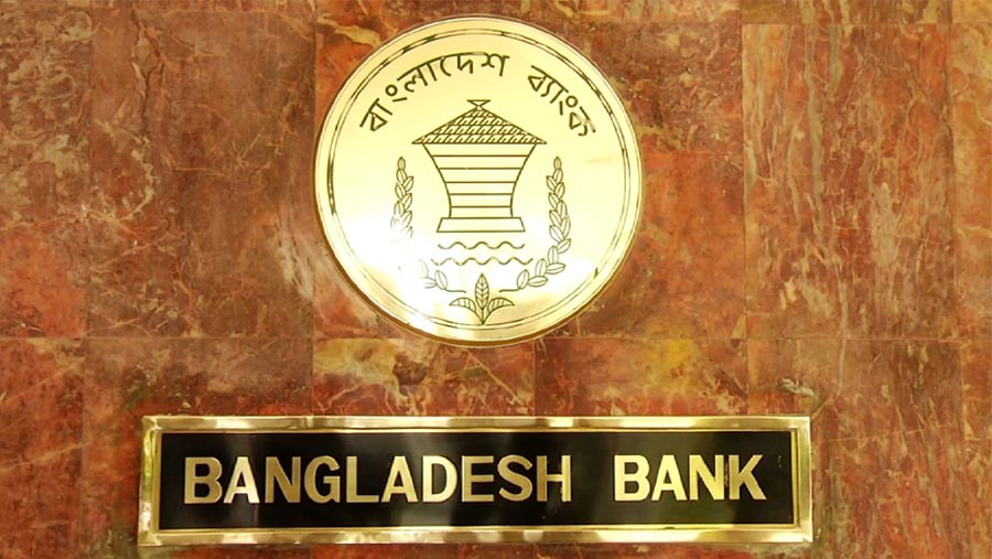 Banking hours 10 a.m.-2.30 p.m. from Jul 8
