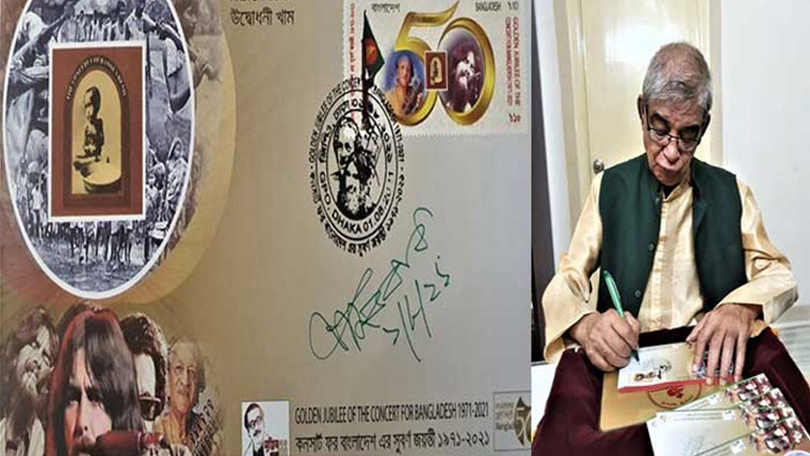 Commemorative stamp released on golden jubilee of Concert for Bangladesh