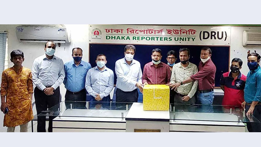 PRAN-RFL gives protective equipment to DRU
