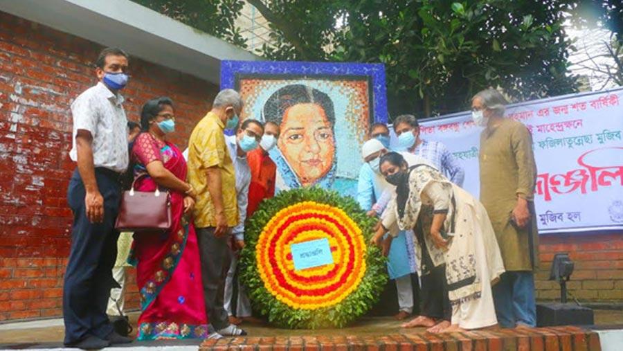 Bangamata's birth anniversary observed at JU