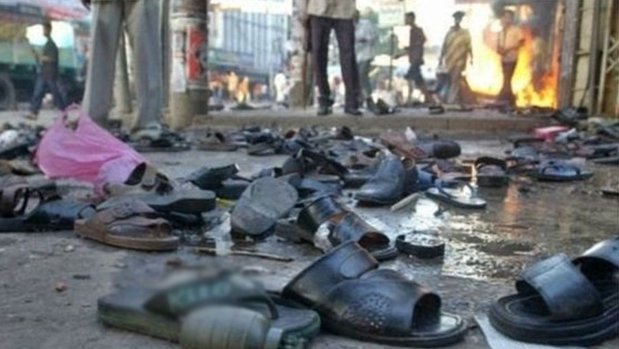 17th anniversary of Aug 21 grenade attacks