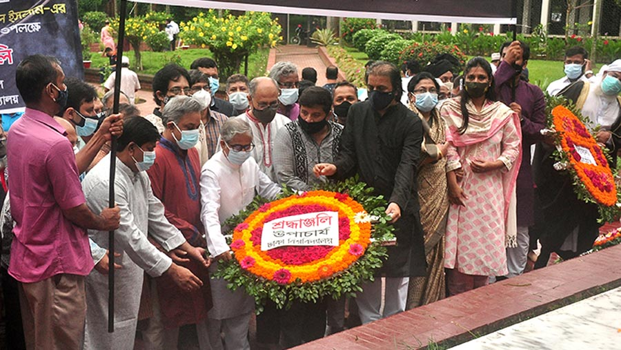 Nazrul's 45th death anniversary observed at DU