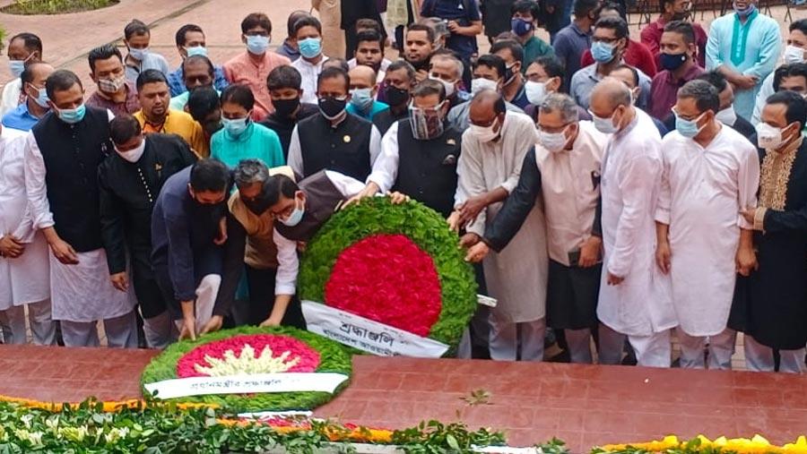 Awami League pays homage to Kazi Nazrul on his death anniversary