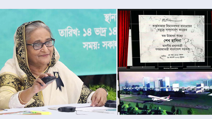 PM opens Cox's Bazar airport runway expansion work