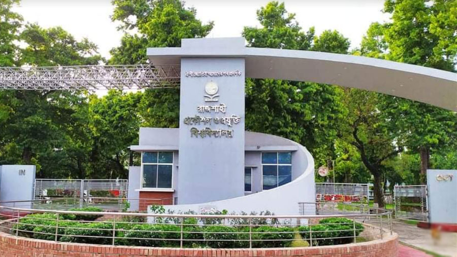 RUET to reopen its dormitories on Oct 28
